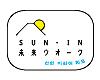 SUN-IN 未来 ウオーク
