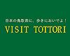 VISIT TOTTORI