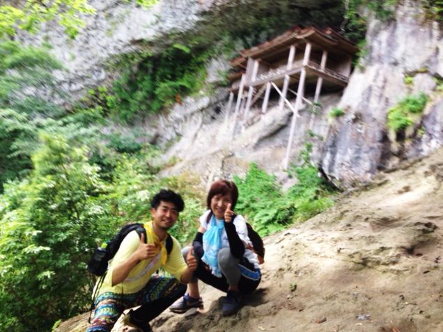 三徳山コース4