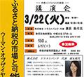 event160322_sam120110